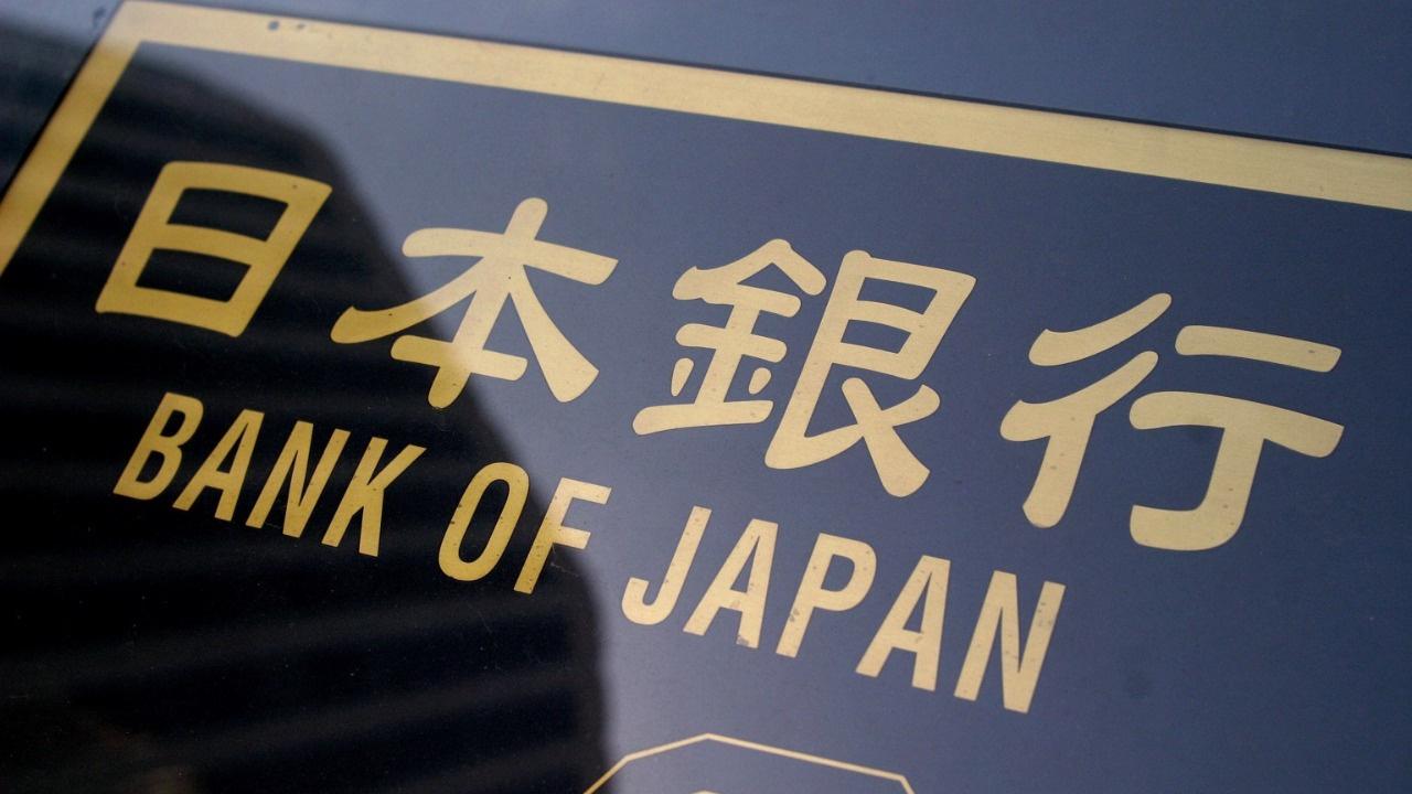 Japonya Merkez Bankası, faiz oranını sabit bıraktı