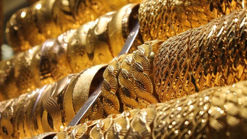 11 Haziran 2020 çeyrek ve gram altın fiyatları - Sayfa 4