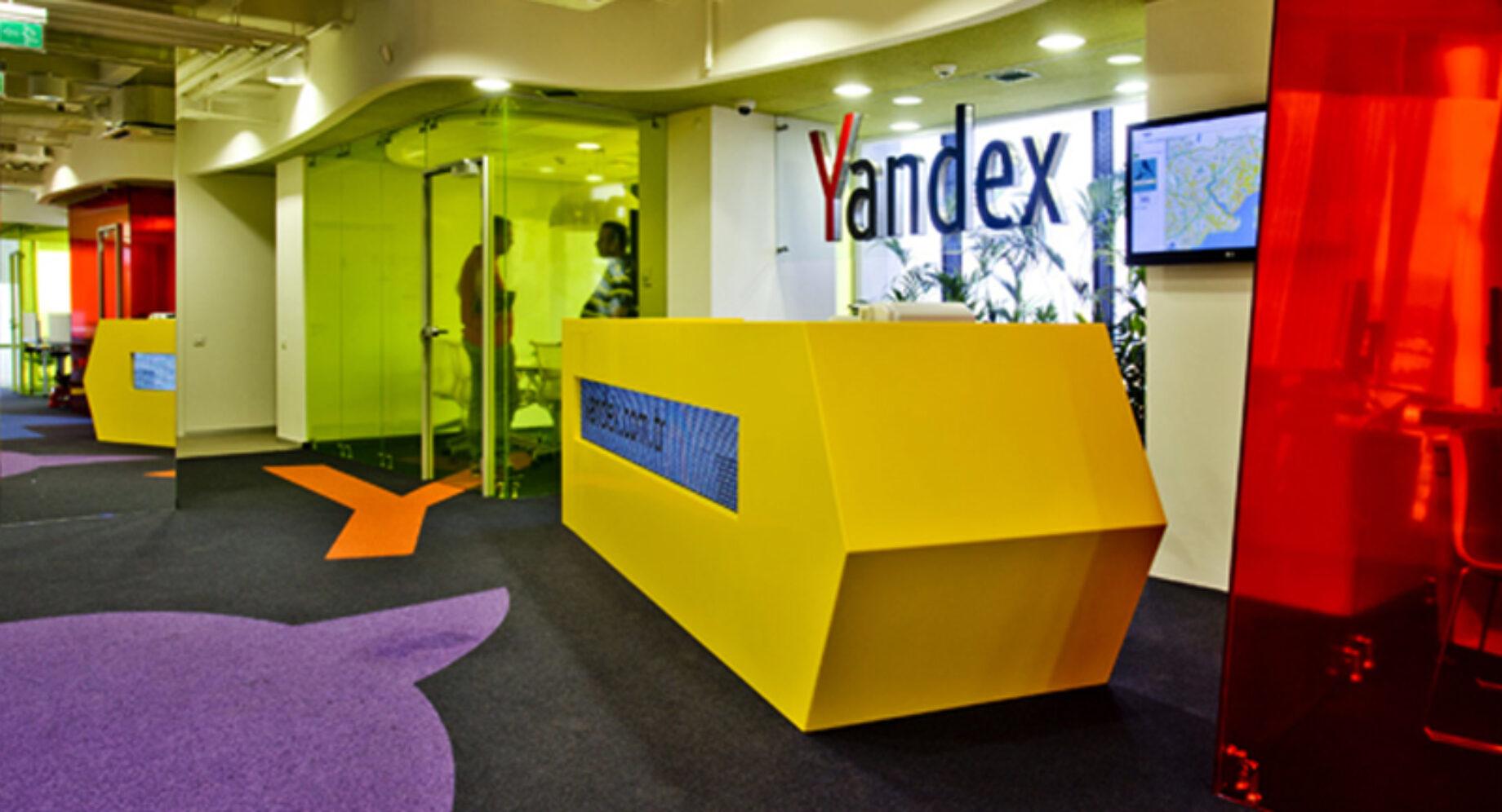 Yandex'ten dev satın alma
